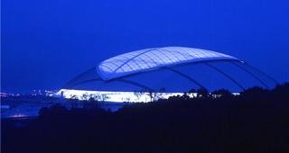 Stade d'Oïta - Architecte stades / Agence architecture sport
